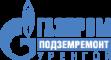 ООО Газпром подземремонт Уренгой