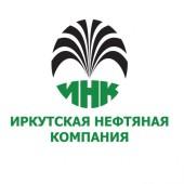 Компания Иркутская нефтяная компания