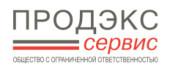 Компания ООО Продэкс сервис