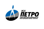 Компания ООО «ИСК «ПетроИнжиниринг»